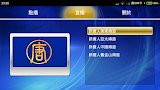 iNTD TV Apk Download Free for PC, smart TV