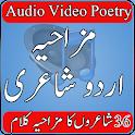 Urdu Funny Poetry Audio Coll icon