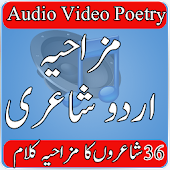 Urdu Funny Poetry Audio Coll
