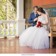 Wedding photographer Sergey Chuprina (markovich). Photo of 14.05.2016