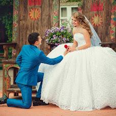 Wedding photographer Olga Chelysheva (olgafot). Photo of 08.09.2015