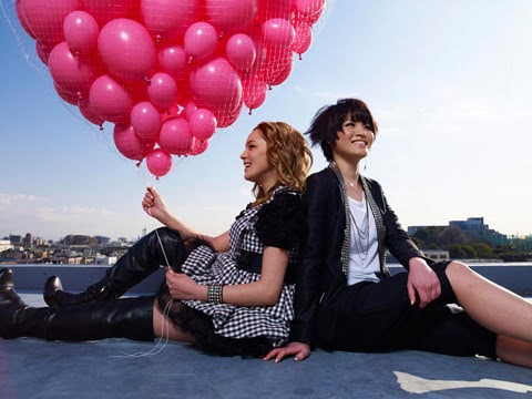 "Imagem promocional do single ""Watashi Au Mono""."