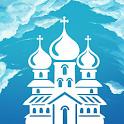 Церковный календарь 2021 - религиозные праздники icon