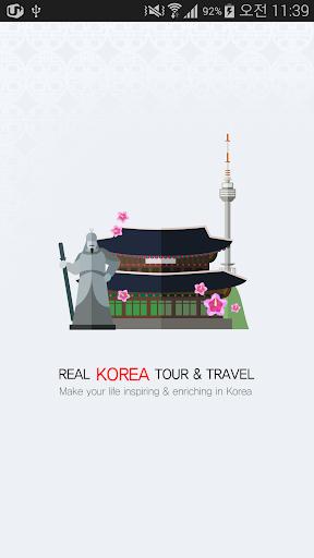 Real Korea