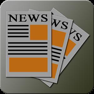 Belgische Kranten en Nieuws
