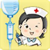 IV Therapy Helper.Lite