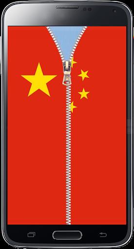 免費下載娛樂APP|中國拉鍊旗鎖 app開箱文|APP開箱王