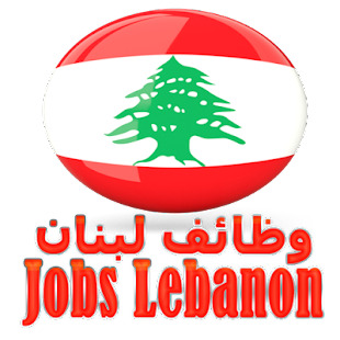 Job Vacancies In Lebanon - náhled