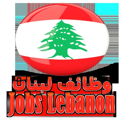 Image result for Job in Lebanon