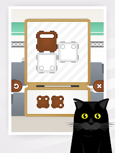 Super Fudge Arcade screenshot 21
