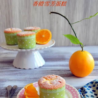 Orange Chiffon Cupcakes (香橙雪芳蛋糕).