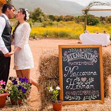 Wedding photographer Rodrigo y belén Rodrigoubillafoto (rodriubillafoto). Photo of 14.04.2017