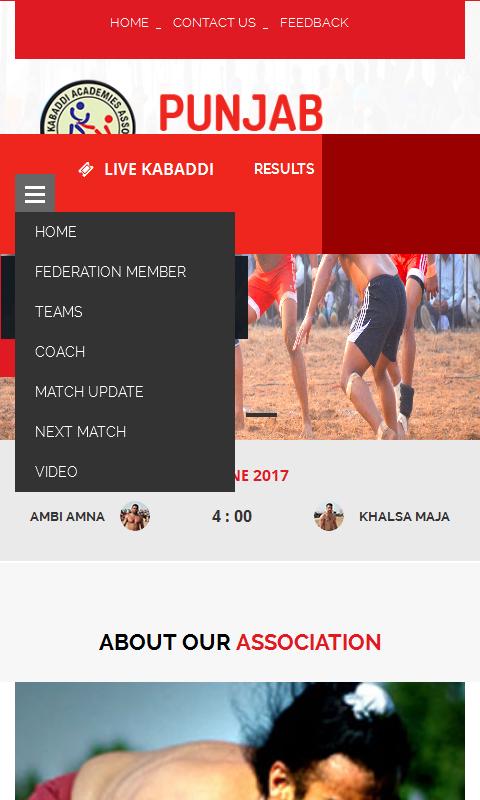 Скриншот PKAA Kabaddi