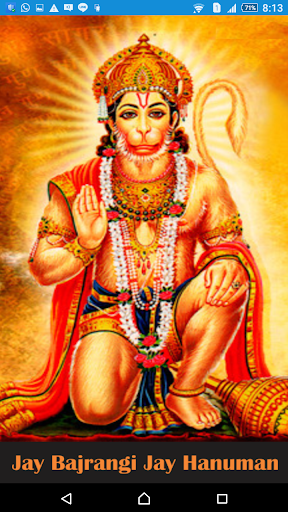 Top Ten Hanuman Aarti