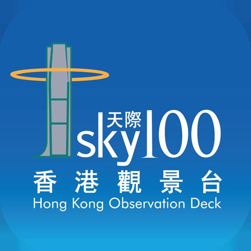 sky100 HK Observation Deck