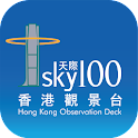 sky100 HK Observation Deck icon