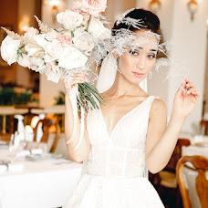 Wedding photographer Lola Alalykina (lolaalalykina). Photo of 10.12.2018