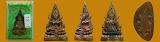 พระกริ่งพระพุทธชินราช ญสส.ปี 2543 เนื้อทองดอกบวบ สภาพสวยมาก ครับ -หลวงปู่หมุน หลวงพ่อ