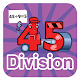 Download Meet the Math Facts Division Flashcards For PC Windows and Mac
