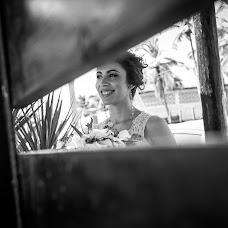 Wedding photographer Moisés Otake (otakecastillo). Photo of 25.10.2017
