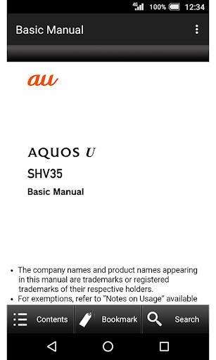 SHV35u3000Basic Manual Varies with device Windows u7528 1