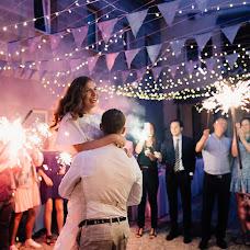 Wedding photographer Elena Gorina (Gorina). Photo of 25.09.2018