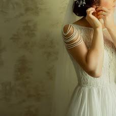 Wedding photographer Claudiu Ardelean (2928c8d5fe7bb50). Photo of 23.08.2018