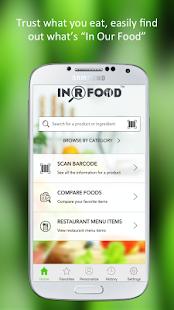 InRFood - Nutrition & Shopping screenshot