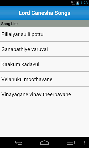 Lord Ganesha Songs  screenshots 2