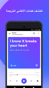 Musixmatch Lyrics ‏ 2