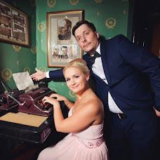 Wedding photographer Andrey Grishin (Arimefu). Photo of 16.09.2014
