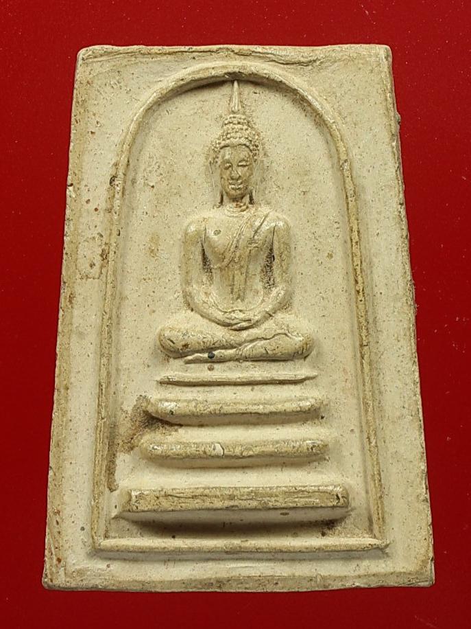 พระพุทธโคดมหลวงพ่อขอม ปี 2505
