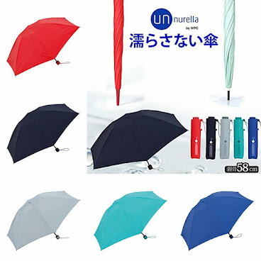🔥日本Unnurella 雨傘!創意科技一秒脫水 折疊版🔥