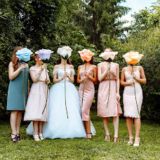 Wedding photographer Mariya Balchugova (balchugova). Photo of 03.08.2018