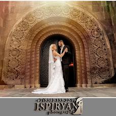 Wedding photographer Arsen Ispiryan (arsenphoto). Photo of 26.03.2016