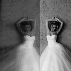 Wedding photographer Maksim Ilin (Max86). Photo of 18.09.2018