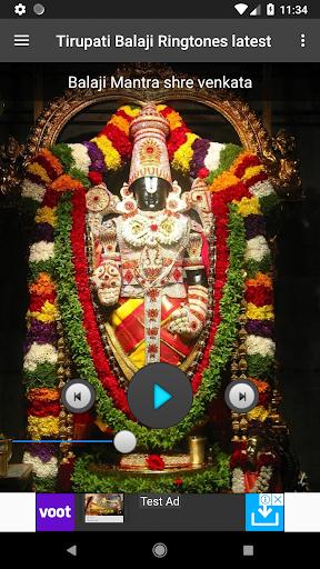 Tirupati Balaji Ringtones latest  screenshots 1