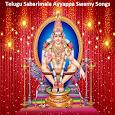 Telugu Sabarimala Ayyappa Swamy Songs icon
