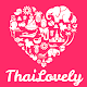 ThaiLovely - Thai Dating icon