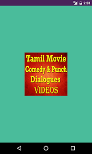 Tamil Punch Dailogues Videos - náhled