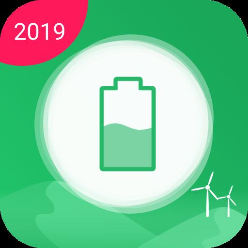Mini Battery - Battery Saver