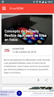 SmartGSM- screenshot thumbnail