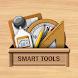 Smart Tools - ツールボックス