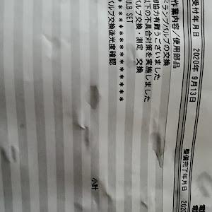 レガシィB4 BMG 2.0 GT DIT アイサイト 4WDのカスタム事例画像 青森県のタイプゴールドさんの2020年09月13日22:49の投稿