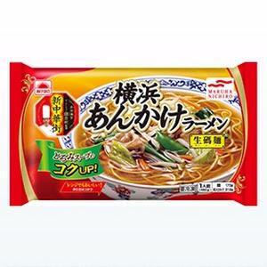 横浜あんかけラーメン 冷凍食品