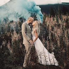 Bröllopsfotograf Vanda Mesiariková (VandaMesiarikova). Foto av 12.12.2018