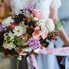 Bryllupsfotograf Natalya Zakharova (smej). Foto fra 16.05.2019