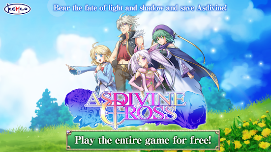 RPG Asdivine Cross- screenshot thumbnail