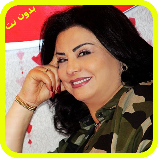 music latifa raafat mp3 gratuit