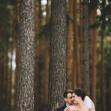 Wedding photographer Aleksey Vasilev (airyphoto). Photo of 09.09.2016